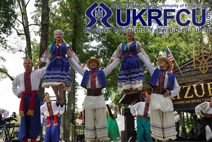 25th Annual Ukrainian Independence Day Festival @ Ukrainian American Sport Center Tryzubivka. Sunday, August 28, 2016